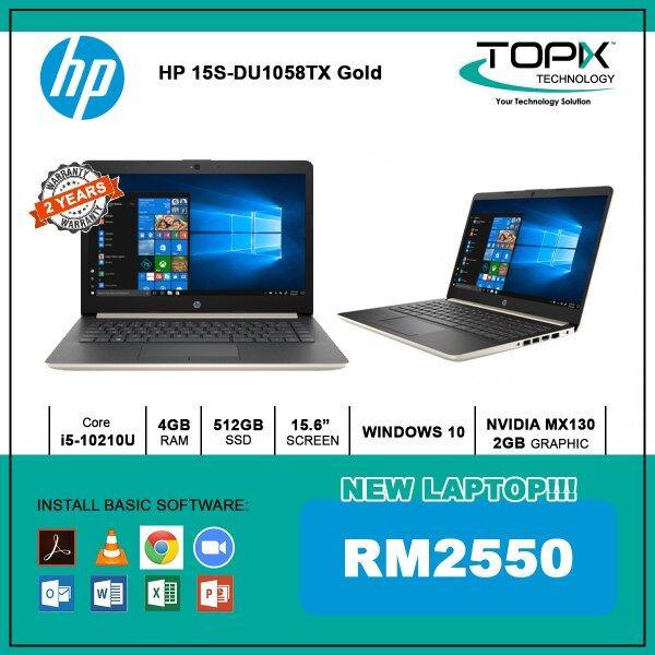 HP 15S-DU1058TX GOLD Malaysia