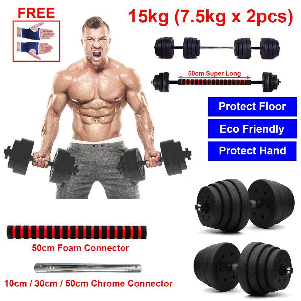 SellinCost Top Grade 15kg Dumbbell Bumper Rubber Coated 15kg (7.5kg x 2pcs) + 10cm / 30cm / 50cm Connector / Without Connector (Please Choose Option) Dumbell Barbell Set Converter Adjustable Weight Rubber Grip FREE 1 Pair Wrist Protector image on snachetto.com