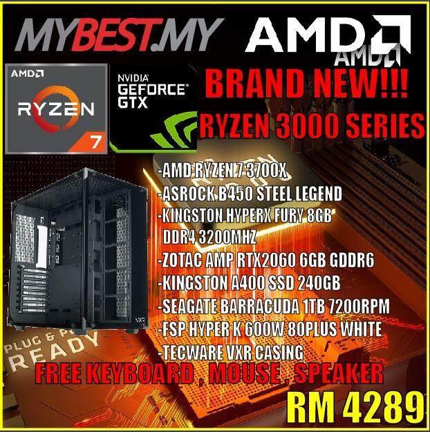 GAMING PC DESKTOP SET AMD RYZEN 7 3700X , 8GB , 240SSD , 1TB , RTX 2060