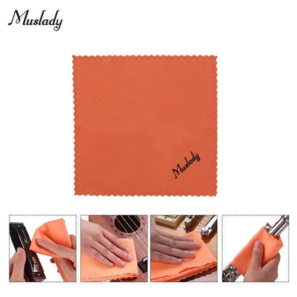 Muslady Musical Instrument Cleaning Cloth Clean Tool Soft Fiber Cloth for Guitar Violin Ukulele Clarinet Trumpet Saxophone Cleaning, Pack of 1pc Malaysia