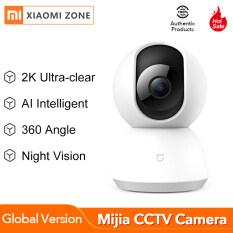 [Phiên Bản Toàn Cầu] Camera An Ninh Gia Đình Xiaomi Mi Camera CCTV Toàn Màn Hình 1080P HD 360 Cơ Bản Camera IP Trong Nhà Wi-Fi Nhìn Đêm