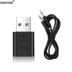 Kebeteme Mini Jack 3.5 Mm Aux Đầu Nhận Bluetooth Bộ Phụ Kiện Xe Ô Tô Âm Thanh MP3 USB Nhạc Bộ Chuyển Đổi Thiết Bị Ngoại Vi Cho Bàn Phím Không Dây Loa Đài FM