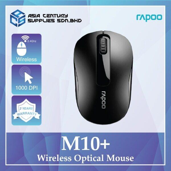 RAPOO M10 Plus 2.4GHz Wireless Optical Mouse Malaysia