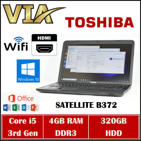 【HDMI】STUDY ONLINE CLASSES TOSHIBA B372 CORE i5 3rd GEN~4GB DDR3~320GB HDD~Win10~DVD~Wifi Ready Malaysia