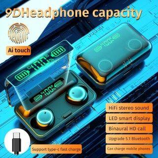 SUMLIFE F9-3 Tai Nghe Không Dây TWS, Tai Nghe Bluetooth Âm Nhạc HIFI 8D Điều Khiển Cảm Ứng Thông Minh Tai Nghe Rảnh Tay Chống Nước Màn Hình LED thumbnail