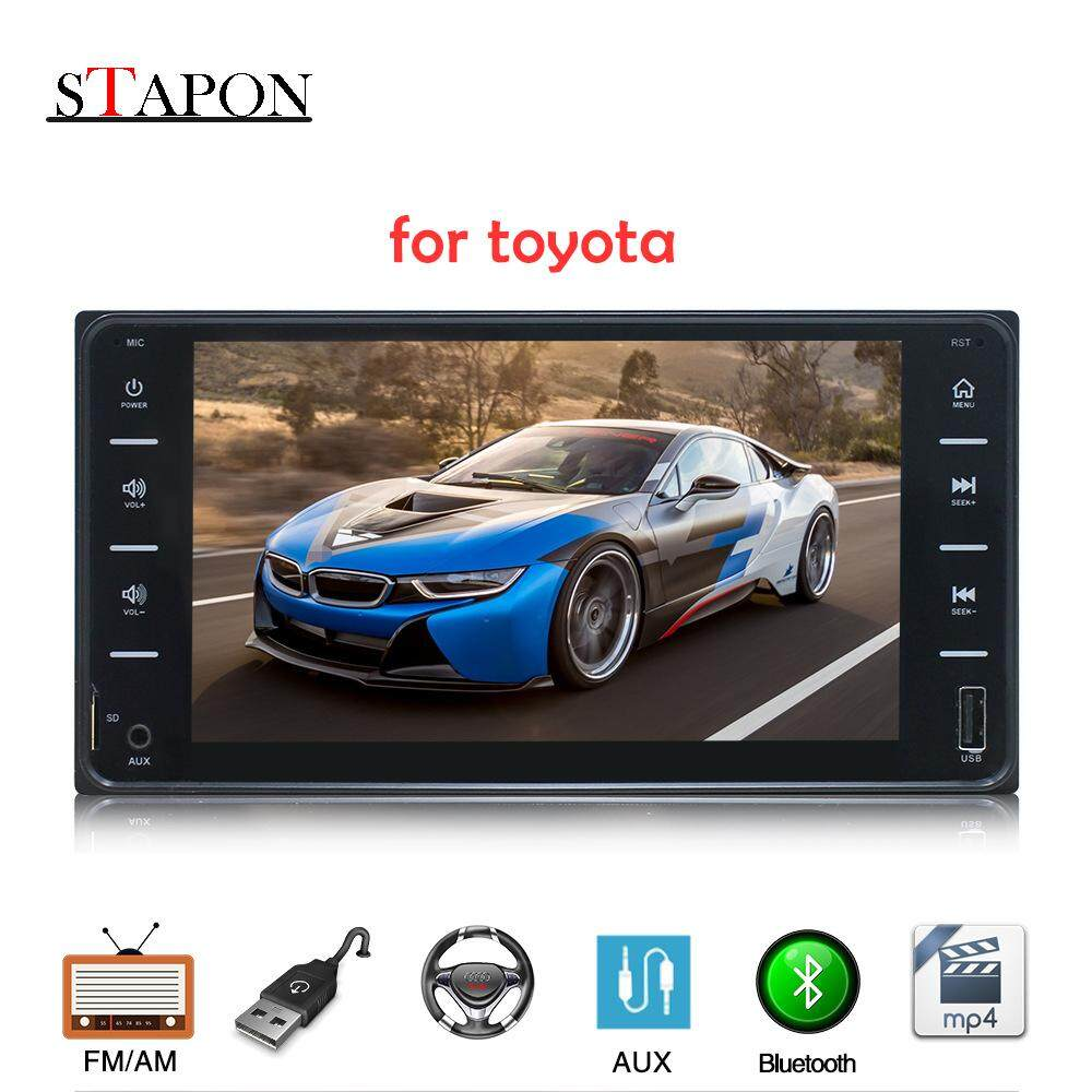 Stapon 7inch Head Unit Plug And Play Car Mp5 Player For Toyota With Wifi Bluetooth Rear View Steering Wheel Control T7w By Stapon Electronic Store.