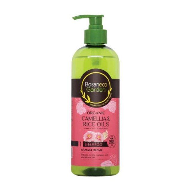 Botaneco Garden Organic Camellia Rice Oils Supreme Set