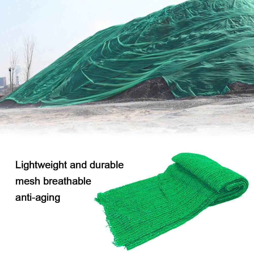 4*5M sunscreen visor greenhouse plant covering cloth barn umbrella covering garden terrace orchard accessories