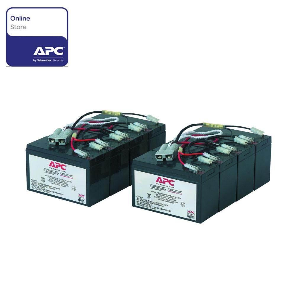 [12.12 CHUP DULU] APC Replacement Battery Cartridge #12 RBC12