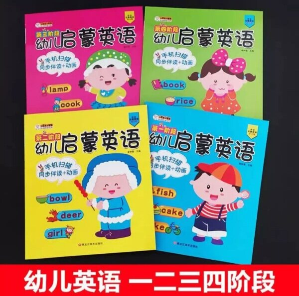 4 books learning basic english simple word for kid Malaysia