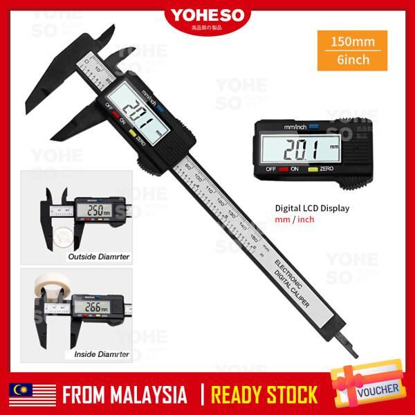 YOHESO Malaysia Digital Electronic Vernier Caliper Conversion Measuring Tool with Large LCD Screen