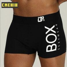 Quần lót nam boxer chất liệu cotton cao cấp thoáng khí CMENIN OR212