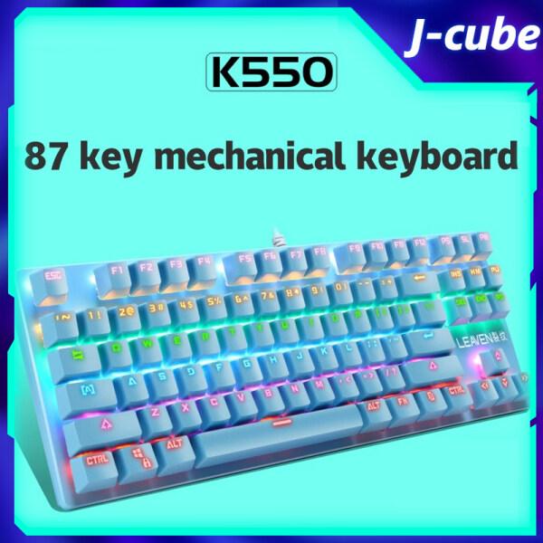 Bảng giá J-cube Bàn phím cơ đèn LED sáng có dây văn phòng hoặc chơi game Phong Vũ