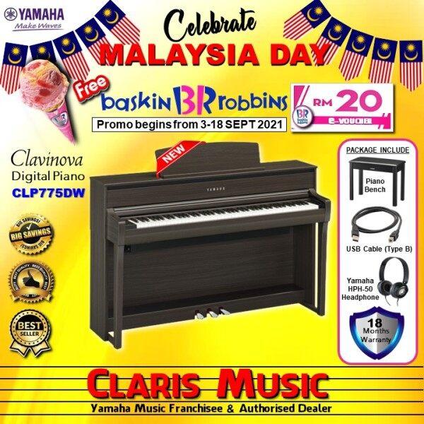 CLARIS MUSIC YAMAHA CLAVINOVA DIGITAL PIANO -NEW UNIT! (MODEL: CLP775 / CLP775 DW / CLP775 -DW / CLP 775DW / CLP-775DW / CLP775DW ) -DW Malaysia