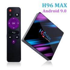 GloryStar H96 Max RK3318 TIVI Box Android 9.0 4 Nhân HD Trực Tuyến đa Phương Tiện