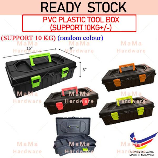 MULTIPURPOSE PLASTIC TOOL BOX / PVC TOOL BOX / HARDWARE STORAGE BOX