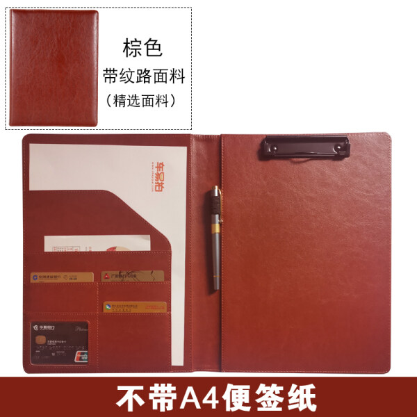 A4Multifunctional Folder Male Package Office Material Plate Holder Leather Promotional Folder Contract Sales Signatory Book Customization