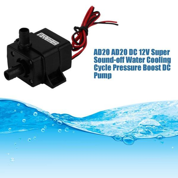 Best Price AD20 AD20 DC 12V Super Sound-off Water Cooling Cycle Pressure Boost DC Pump