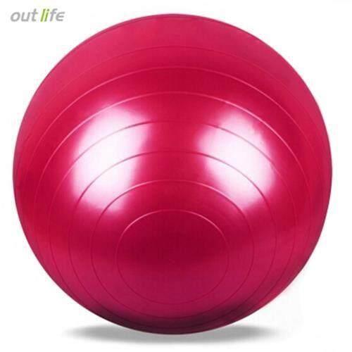 OUTLIFE 65CM PVC GYM YOGA BALL ANTI-SLIP FOR FITNESS TRAINING (RED)