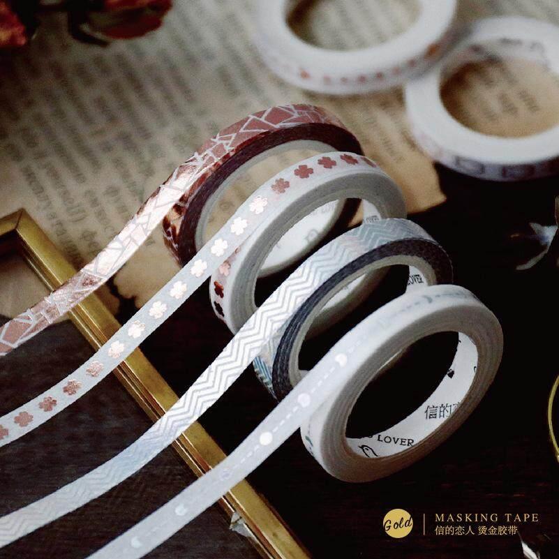 Mua 5 cuộn Hoa Hồng Bạc Ốp Viền Chỉ Vàng Bo Washi Băng Keo Dán 5 m * 5mm Ôm Thêu Sò DIY Trang Trí Dán Đắp Mặt Nạ băng keo