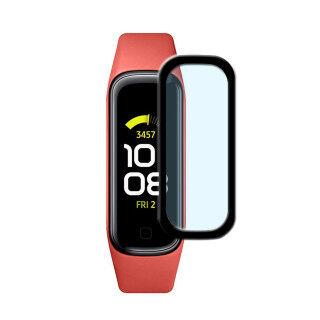 [BO MALL] Dây Đeo Thông Minh Mềm Cong 3D Miếng Dán Bảo Vệ Cho Samsung Galaxy Fit 2 R220 thumbnail
