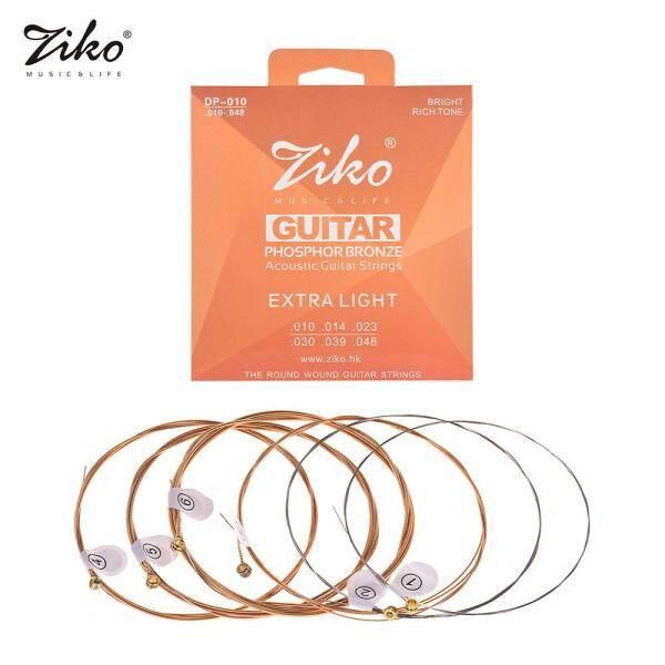 Ziko DP-010 Cahaya Tambahan Akustik Tali Gitar Heksagon Dawai Aloi Luka Gangsa Phosphor Tahan Kakisan 6 Tali Set Malaysia