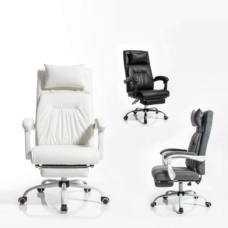 Ergonomic Swivel Leather Rolling Chair Computer Office Chair Gaming Chair with Reclined Integrated Backrest and Headrest