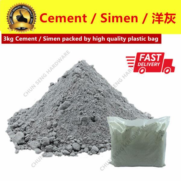 Cement 3kg Cement / Simen / 洋灰