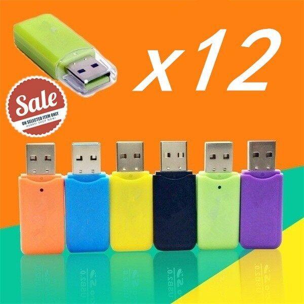 Giá 12Pcstf Thẻ Nhớ Thẻ Micro SD Đầu Đọc Thẻ USB 2