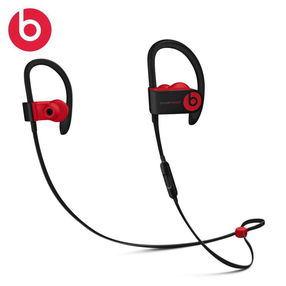 3c040453f32 Beats Powerbeats 3 Wireless Bluetooth In-ear Earphones Noise Cancelling  with MIC
