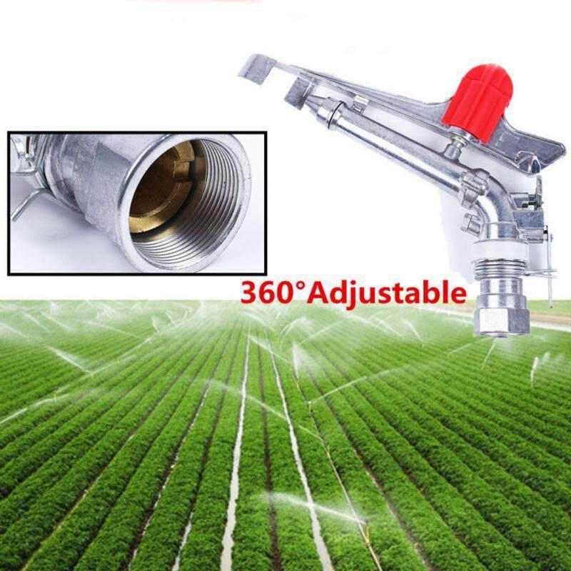 1.5 Inch Garden Impact Water 360 Degree Adjustable Sprinkler Durable Zinc Alloy