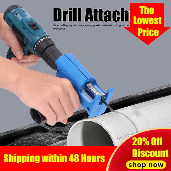【Good quality】Portable Reciprocating Saw Adapter Electric Drill Modified Tool Attachment Hand Tools