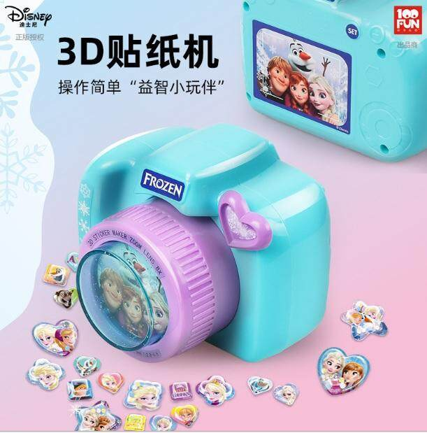 ECOTOY 3D Magic DIY Sticker Maker Machine for Kids Family Fun toys for girls