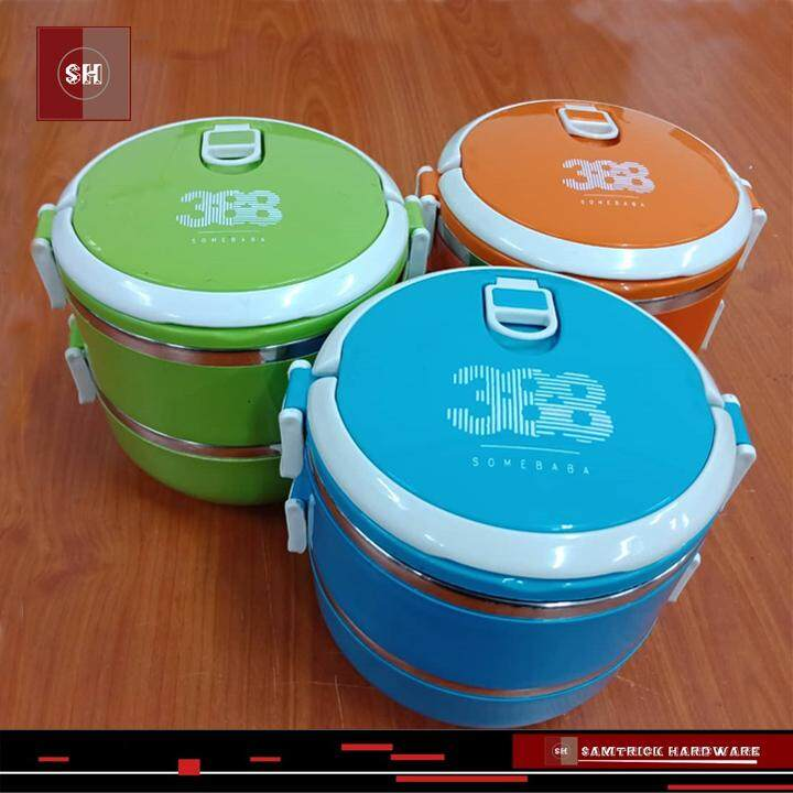 60314fc525 【New - 2 Layers】388 Thermal Insulation Stainless Steel Bento Keep Warm Lunch  Box