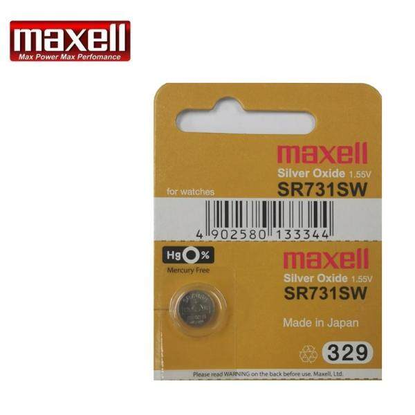 SR731SW GENUINE Maxell Silver Oxide Battery 1.55V Malaysia