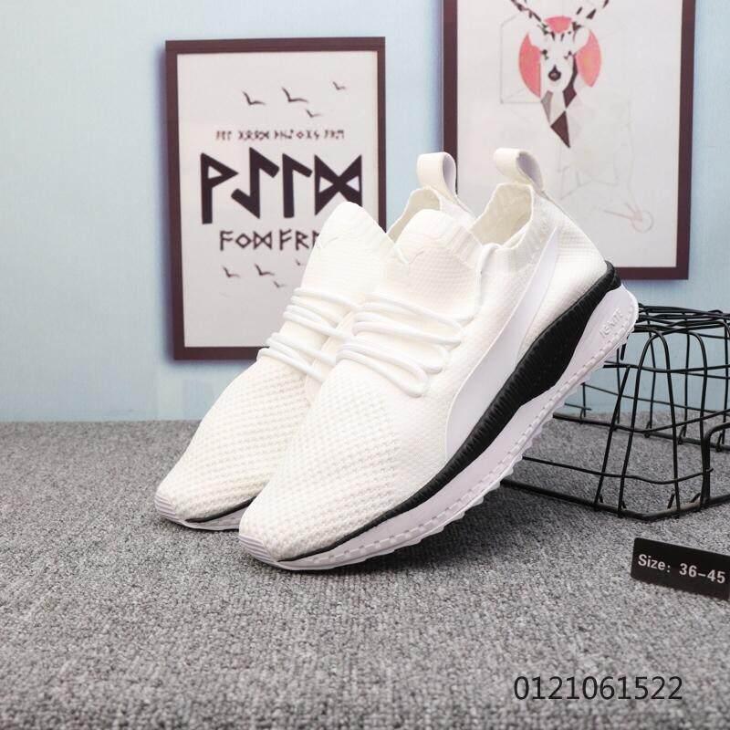PUMA_TSUGI Blaze evoKNIT Casual shoes Running shoes (A Pair Of Socks As A Gift)