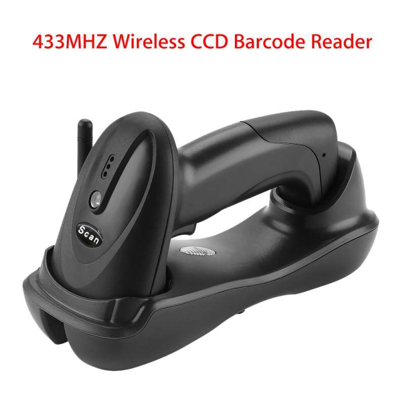 433MHZ Wireless CCD Barcode Reader with Charging Base
