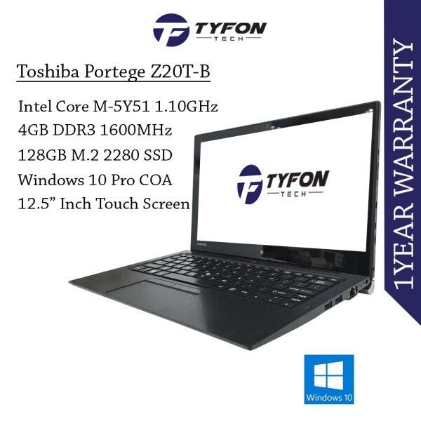 Toshiba Portege Z20T-B Laptop (Refurbished) Malaysia