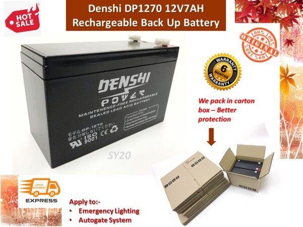ENERGY EG70 / DENSHI DP1270 12V7AH Rechargeable Seal Lead Acid Back Up Battery - Autogate / Alarm Backup (12V 7AH)