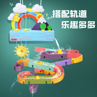 children s bathroom bath toys,children s bathing game with lights and music, waterwheel track slides building block, water play little yellow duck baby track slide boys and girls track waterwheels,Children Bathroom Slide Diy Assembly Track Puzzle thumbnail