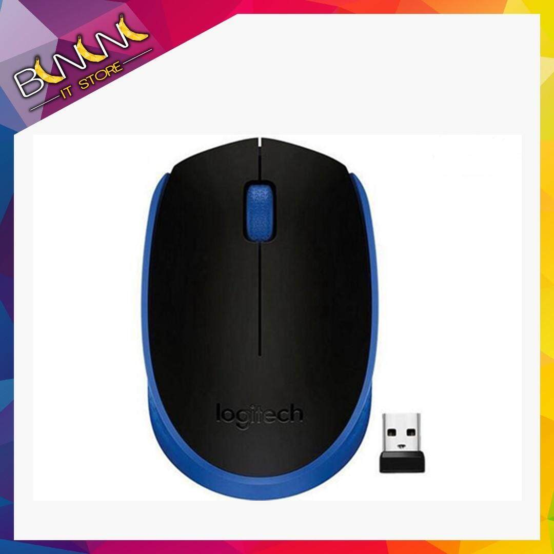 LOGITECH M171 WIRELESS MOUSE -BLUE ( 910-004656)