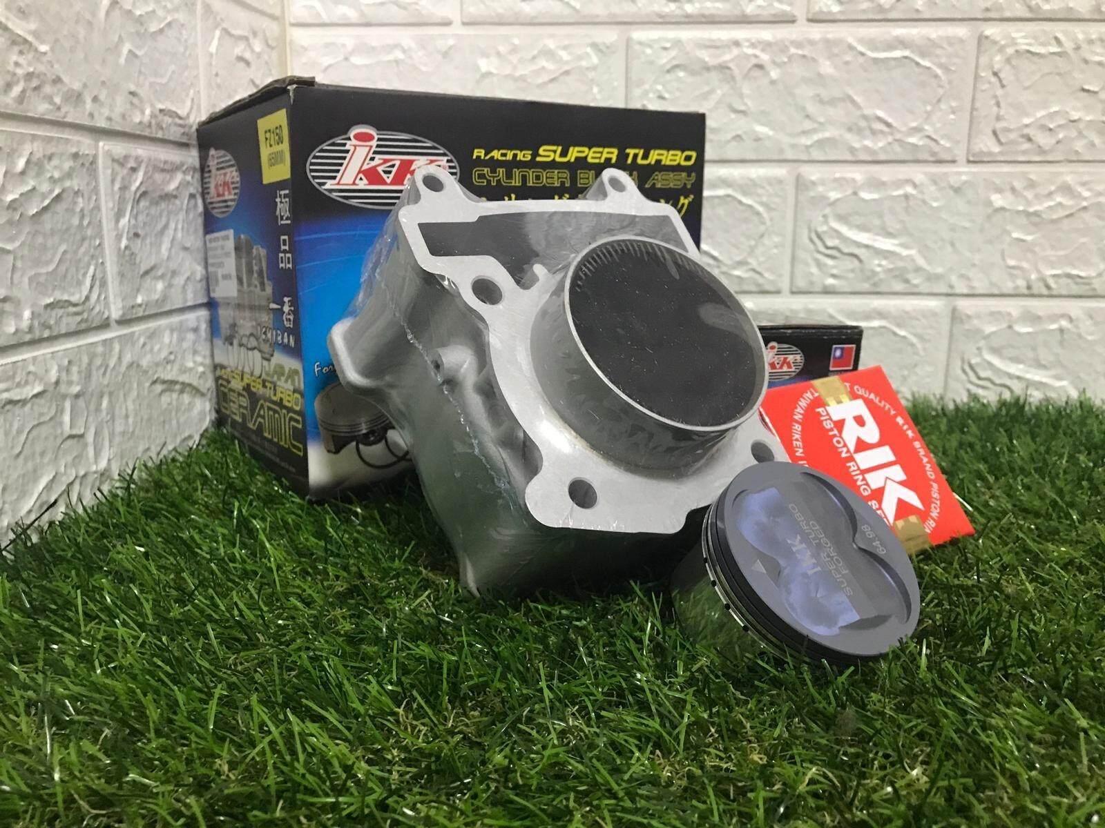 Original IKK racing super turbo block set 65mm FZ150/LC135/Y15ZR