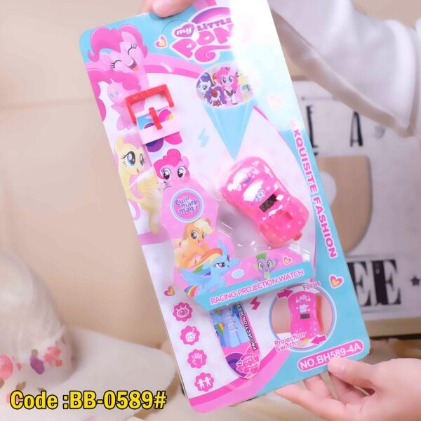 Kids Watch My Little Pony Racing Projection Watch Exquisite Fashion 3+ Ages Malaysia
