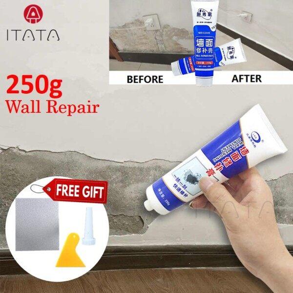 HXJ Waterproof Wall Repair Cream Paste Mending Ointment Patch Crack