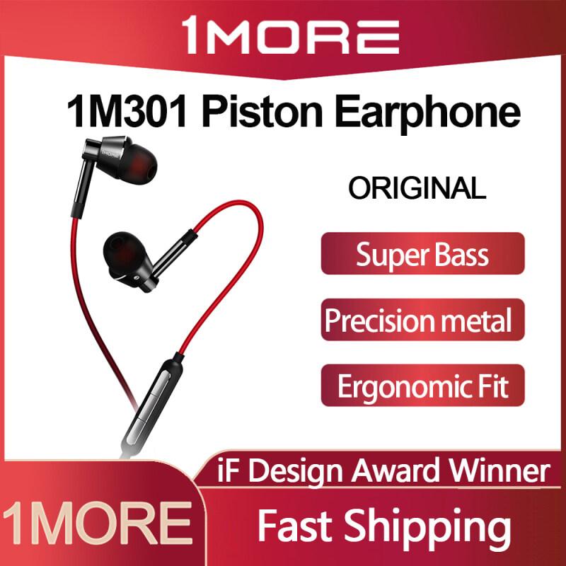 Original 1More 1M301 Piston In-Ear Earphone Super Bass Precision Metal Ergonomic Design Earbud with Mic for Iphone Huawei Xiaomi Singapore