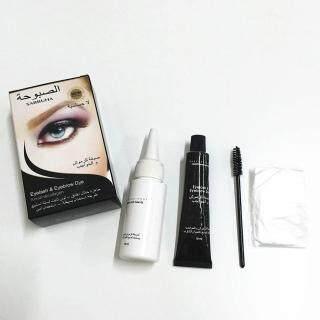 DB LÔNG MI LÔNG MÀY Thuốc Nhuộm Tint Gel Eye Brow Mascara Kem Cọ Kit Mắt Không Thấm Nước Mỹ Phẩm Lông Mày Thuốc Nhuộm thumbnail