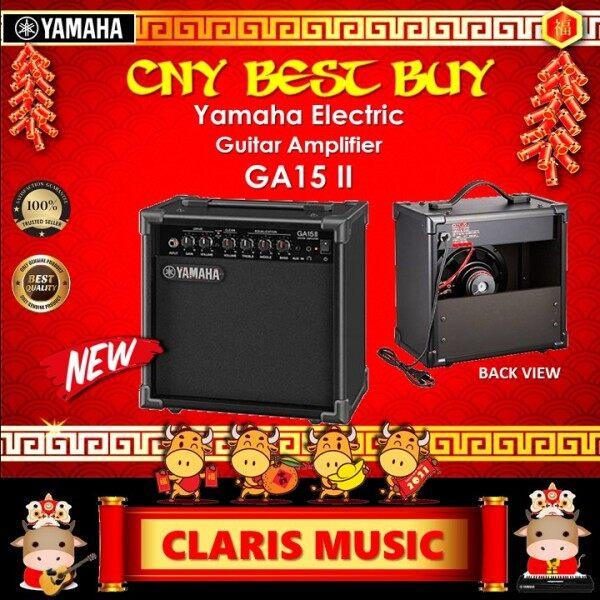 YAMAHA GUITAR AMPLIFIER (MODEL: GA15 II) NEW UNIT! Malaysia