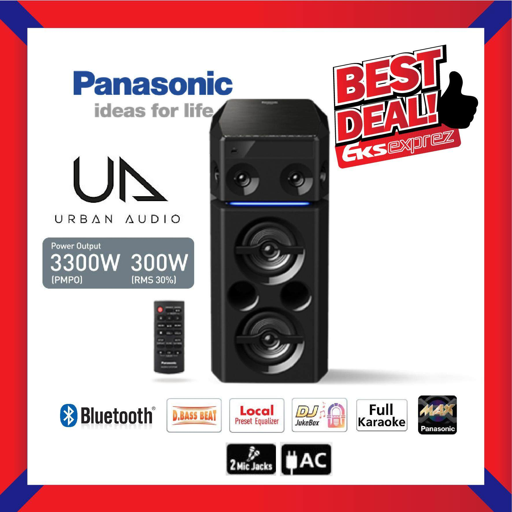 Panasonic Urban Audio SC-UA30GSXK Karaoke / Jukebox / HIFI Speaker /  Bluetooth