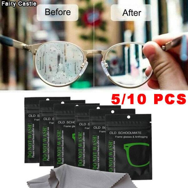 Giá bán 【Fairy Castle】5/10 PCS Portable Camera Lenses Eyeglasses For Glasses Anti Fog Wipes Tablets Multifunction Screens Defogger Cloth Microfiber