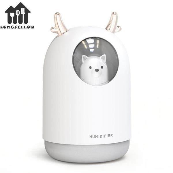 300ml Bear LED Ultrasonic USB Air Humidifier Aroma Essential Oil Diffuser Singapore